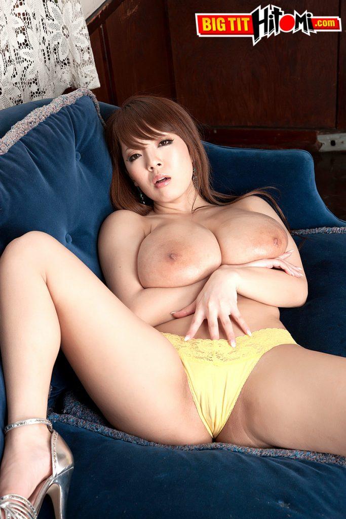 Tanaka Hitomi
